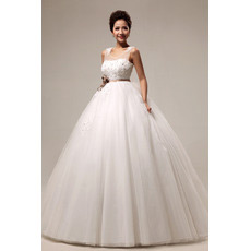 Elegant Empire Floor Length Organza Dresses for Spring Wedding