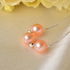 Discount White/ Pink 8 - 8.5mm Round Freshwater Natural Pearl Pendants