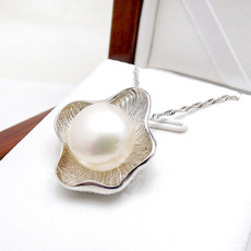 Elegant White Off-Round 11-12mm Freshwater Natural Pearl Pendants