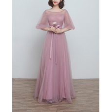 Custom Floor Length Satin Tulle Bridesmaid Dresses with Short Sleeves