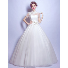 Elegant Ball Gown Mandarin Collar Wedding Dresses with Short Sleeves