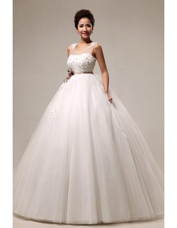 Elegant Empire Floor Length Organza Dresses for Spring Wedding