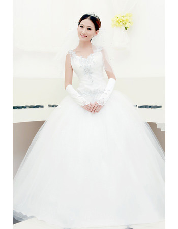 Affordable Straps Ball Gown Floor Length Organza Wedding Dresses