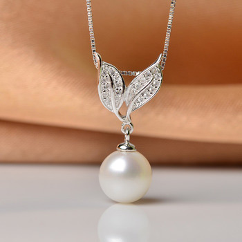 Elegant White 8.5 - 9mm Round Freshwater Natural Pearl Pendants