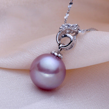 White/ Pink/ Purple Round 9.5-9.8mm Freshwater Natural Pearl Pendants
