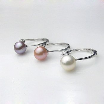 Pink/ White/ Purple 8.5 - 9mm Freshwater Round Bridal Pearl Ring
