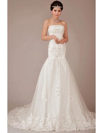 Custom Mermaid/ Trumpet Court Train Strapless Organza Wedding Dresses