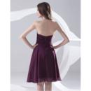 2019 Summer Bridesmaid Dresses