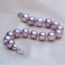 Discount Purple 9.5 - 10.5mm Freshwater Off-Round Bridal Pearl Bracelet