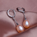 White/ Pink/ Purple 8.5 - 10mm Freshwater Drop Pearl Earring Set