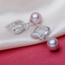 White/ Purple 8.5 - 9mm Freshwater Round Bridal Pearl Earring Set