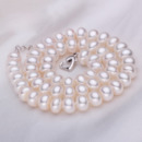 White 7.5 - 8.5mm Freshwater Off-Round Pearl Necklace