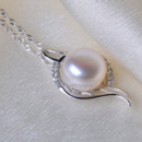 Discount White 11 - 12mm Off-Round Freshwater Natural Pearl Pendants