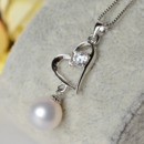 Discount White 8.5 - 9mm Round Freshwater Natural Pearl Pendants