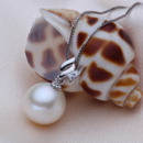 Elegant White Round 11-11.5mm Freshwater Natural Pearl Pendants