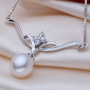 Stunning White Drop 8.5-9.5mm Freshwater Natural Pearl Pendants