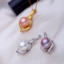 Purple/ White/ Pink Off-Round Freshwater Natural Pearl Pendants