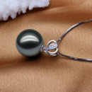 Gorgeous Black Round 9.5-10mm Freshwater Natural Pearl Pendants