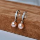 Elegant Pink Round Freshwater Natural Pearl Earring Set