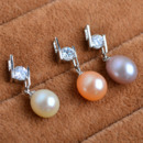 Inexpensive Cute White 8-9mm Drop Freshwater Natural Pearl Earring Set