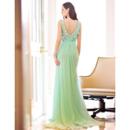 Floor Length Evening Dresses
