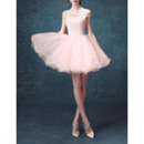 2018 New Syle Ball Gown Short Tulle Taffeta Homecoming Dresses