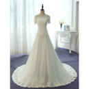 Elegant Off-the-shoulder Lace Wedding Dresses with Short Sleeves