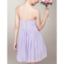 Short Summer Bridesmaid Dresses