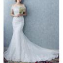 2018 Mermaid Off-the-shoulder Court Train Organza Wedding Dresses