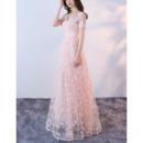 2018 Spring Evening Dresses